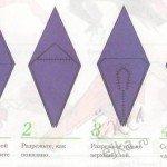 Мистецтво орігамі з паперу – Гієна, майстерклас, схема зборки
