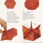 Просте орігамі квіти – схема складання латаття в картинках