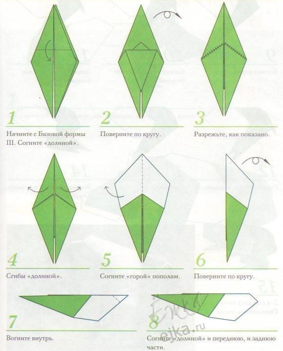 Оригами для детей оригами для