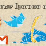 Красиві Орігамі іконки, для вас