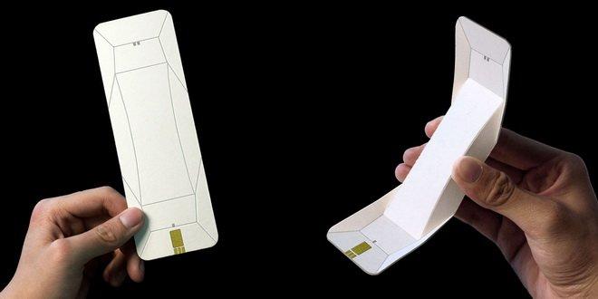 Как из бумаги сделать слайдер телефон