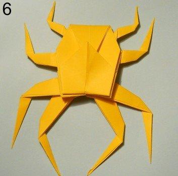 орігамі Павук-Краб схема 6