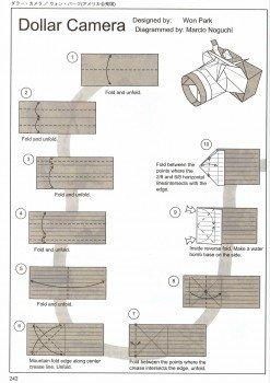 Фотоапарат орігамі схема частина 1
