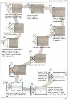 Фотоапарат орігамі схема частина 2