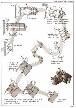 Фотоапарат орігамі схема частина 4