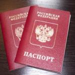 Як оформити закордонний паспорт дитині / Малюки