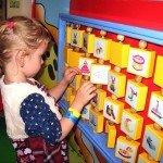 Розвиваючі заняття для дітей 4 років / Дошкільнята