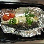 Прикорм з риби