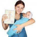 Які документи потрібні для прописки новонародженого