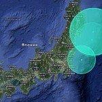 Факти про вулкани Японії