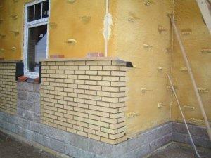Утеплення стін