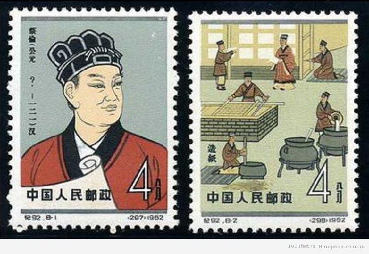 Великий винахідник – Цай Лунь