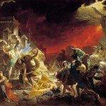 Історія Помпей (частина 1)