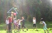 Рух – це життя: привчаємо дитину до активності