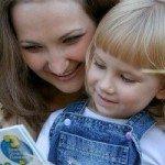 Розвиваємо мова в грі (для дітей 4-6 років)